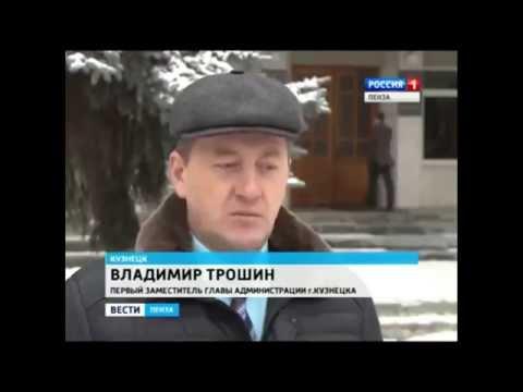 Репортаж, аварийный дом город Кузнецк