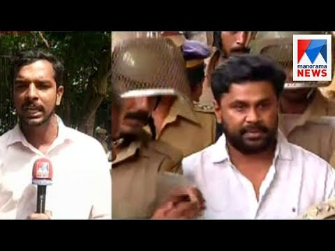 Dileep to remain in Aluva sub jail: Kerala HC postpones hearing on bail plea  | Manorama News