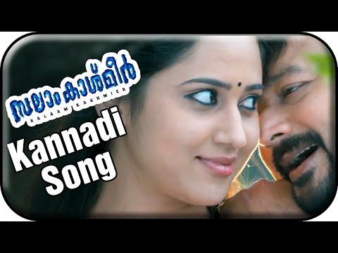 Kannadi Puzhayile Lyrics - Salaam Kashmir Malayalam Movie Songs