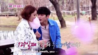Download Video [Engsub] 2AM - 천사에게 (To My Angel), We Got Married, Jin-woon, Jun-hee MP3 3GP MP4