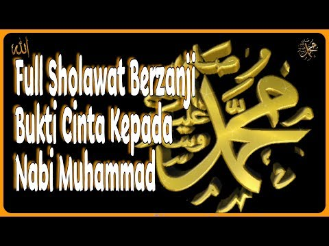 hymn to the prophet Muhammad