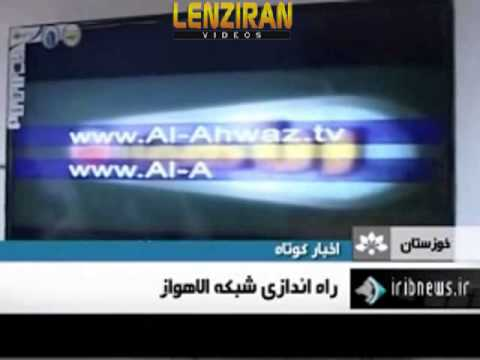 "Islamic Republic bring online TV channel ""Al Ahwaz "" aired in Arabic language"
