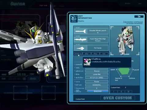 SD Gundam Online [TH] - Plan Mix Nu Gundam HWS