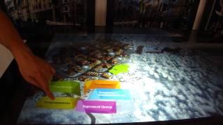 Интерактивный стол для Олимпиады в Сочи(Информацию по аренде, покупке системы