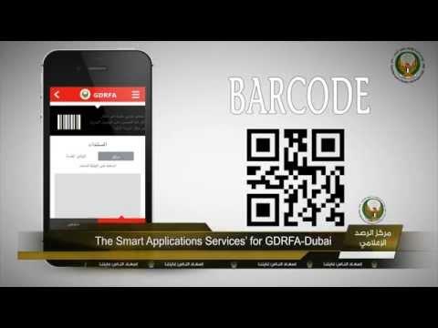 The Smart Applications Service's for GDRFA-Dubai