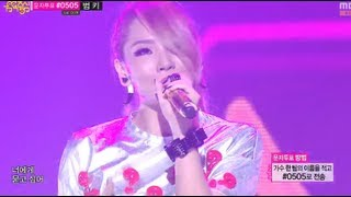 [HOT] 2NE1 - Do you love me, 투애니원 - 두 유 러브 미, Music core 20130831
