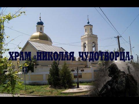 """ХРАМ """"НИКОЛАЯ ЧУДОТВОРЦА""""-ТАГАНРОГ-2017"""