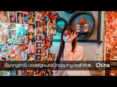 Walking in Guangzhou Underground Shopping Mall. There are so many beauties? China