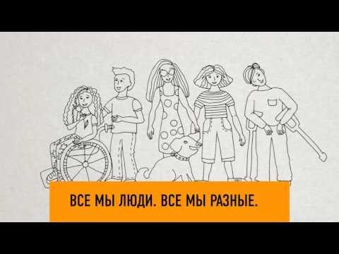 Как оформить опекунство над инвалидом 1группы и 2 группы