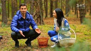 Зіркові грибники: як Катерина Кухар, Ольга Сумська та Віктор Бронюк в ліс ходили