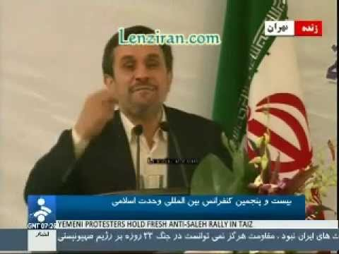 Thumbnail: New Ahmadinejad blunder : 3 million of 7 million world population are hungry !