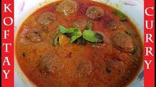 Kofta curry | Meatballs | restaurant-style kofta curry | koftay ka salan | Easy Cooking With Shazia.
