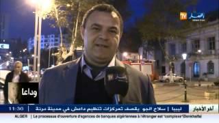هكذا كانت ردود فعل الشارع الجزائري من وفاة المجاهد الكبير حسين إيت أحمد