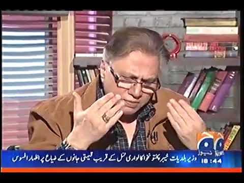 Hassan Nisar on Asma Jahangir
