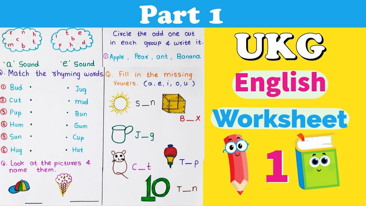 Ukg English Worksheet English Worksheet Ukg Class English Worksheet For Ukg Ukg Syllabus 2020 Youtube