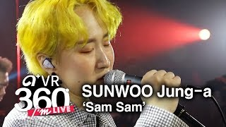 I'm live ep.106 sunwoo jung-a joining us on this week's is jung-a! she holds many titles to her name - singer-songwriter, composer, film musi...