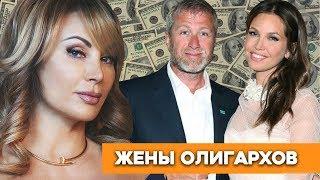 Как выглядят жены российских олигархов