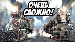 """Самая продуманная экономическая стратегия """"игра"""" на ПК! - Transport Fever #1"""
