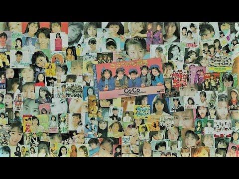 『夏に聴きたいアイドルポップ』(全189曲:60分21秒)