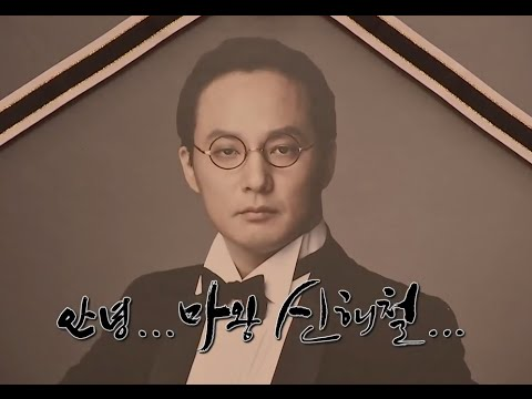 Section TV, Weekly Keyword - R.I.P Shin Hae-chul #02, 주간 키워드 사전 - 신해철 20141102