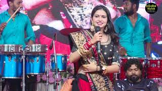 Kinjal Dave || Non Stop || Super Hit Gujrati Song na Sathave || Full Enjoy
