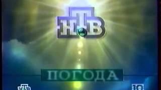 Погода на НТВ. Заставки(, 2013-04-18T14:21:53.000Z)