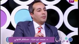 جرائم الشرف 1 - د. محمد أبو عنزة