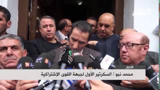 الراحل حسين آيت أحمد سيشيع الى مثواه الأخير بعين الحمام بولاية تيزي وزو -el bilad tv -
