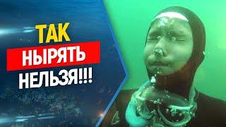 Так нырять нельзя! | Разбор видео по фридайвингу и подводной охоте.