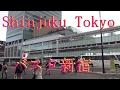 ?? バスタ新宿&JR新宿駅南口の風景【東京新宿】??Tokyo Japan Shinjuku Expressway Bus Terminal Shinjuku