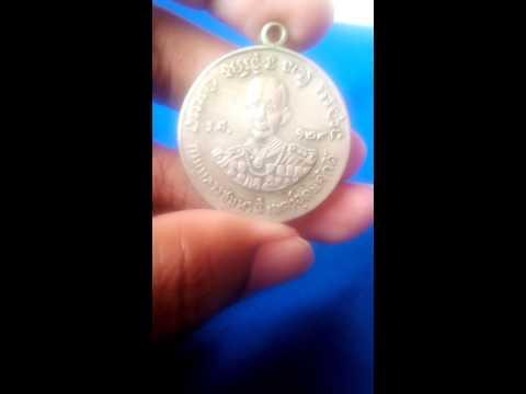 เหรียญกรมหลวงชุมพร รุ่นหนึ่ง รศ.129