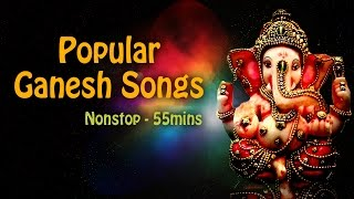 Popular Ganesha Songs | Ganesh Chaturthi 2018 Songs | Nonstop Ganpati Bhajans