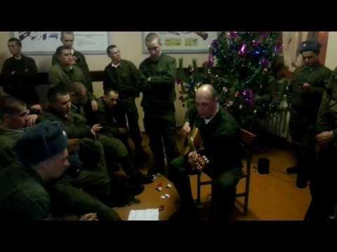 Клёвая песня!!!из YouTube · С высокой четкостью · Длительность: 2 мин18 с  · Просмотров: 205 · отправлено: 1-11-2013 · кем отправлено: Сергей Фарафонов
