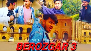 BEROZGAR Part-3 [Short Flim] [COMEDY][R2PW]