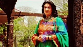 Naghma - Zama Afghanistana