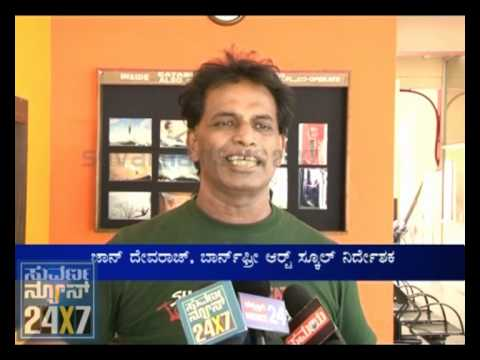 SUVARNA NEWS - MICHAEL JACKSON INSPIRATION - BORNFREE STUDENTS DANCE AGAINST CHILD LABOUR