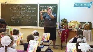 Знакомьтесь, Елена Лежепекова, учитель начальных классов 3-й гимназии