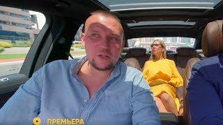 Новое Трэвел Шоу ТУРИСТЫ на СТС