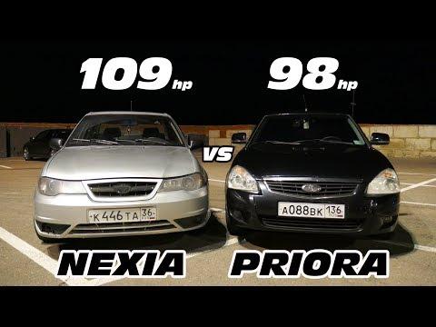 Так кто же БЫСТРЕЕ??? LADA PRIORA Vs Daewoo Nexia ГОНКА !!!