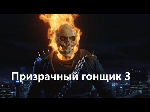Фильмы и Сериалы. Первый канал