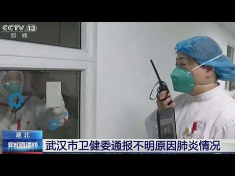 China confirms human-to-human