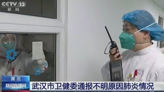 China confirms human-to-human transmission of new coronavirus