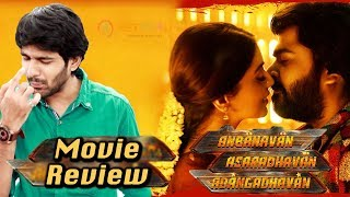 AAA Movie Review By Reviewraja | Adults Must Watch | STR | Shreya | Tamannaah | Adhik Ravichandran