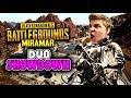 Playerunknowns Battlegrounds - Duo Showdown - PUBG