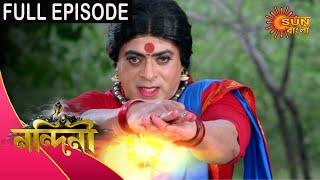 Nandini - Episode 322 | 07 Oct 2020 | Sun Bangla TV Serial | Bengali Serial