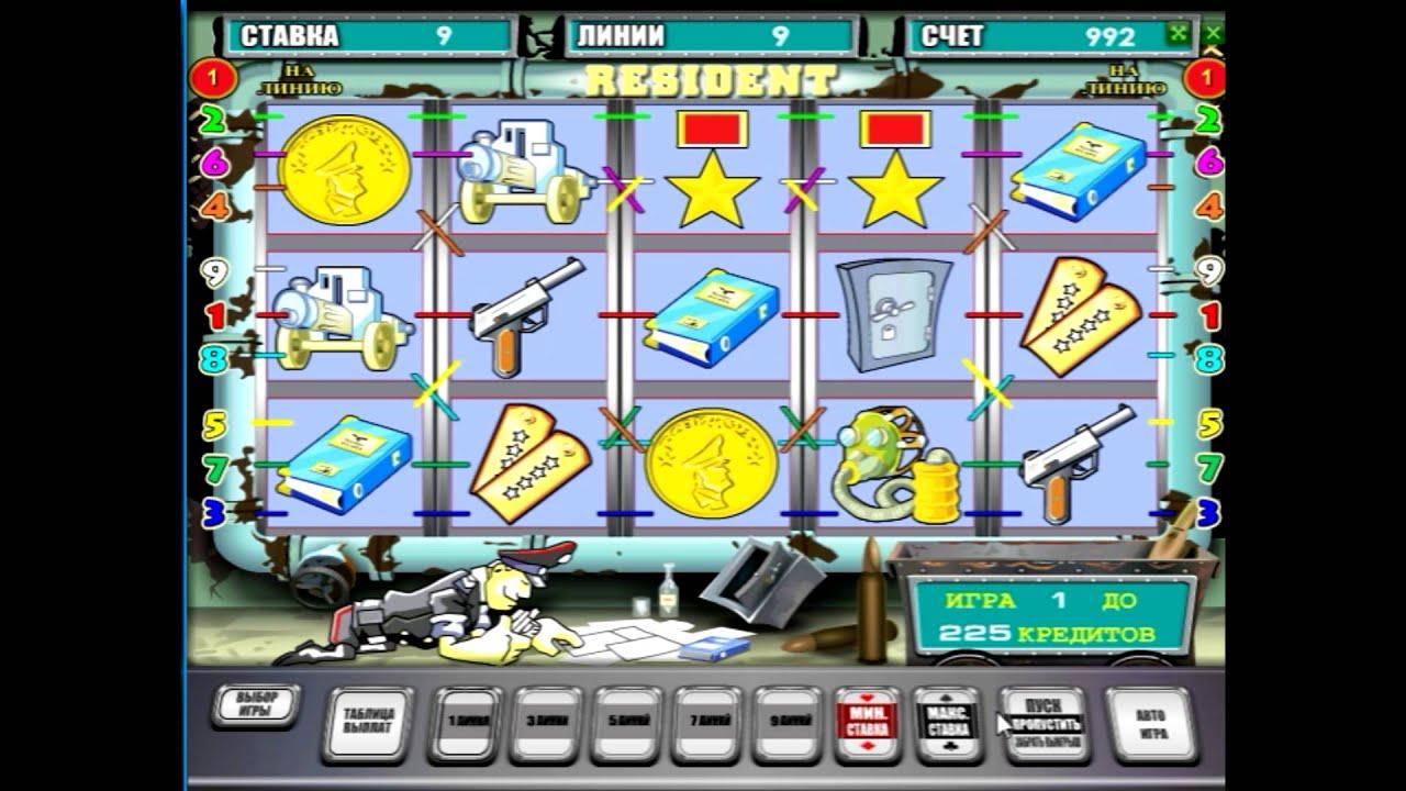 Играть онлайн игры на деньги автоматы