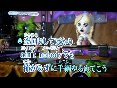 Let Go - M-flo Loves YOSHIKA さん カラオケ