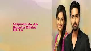 y2mate com   iss pyar ko kya naam doon ek baar phir title song lyrics star plus RIVaCBWyLr0 240p2