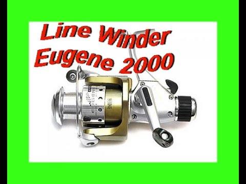 Видеообзор катушки Line Winder Eugene 2000 после 8 лет эксплуатации