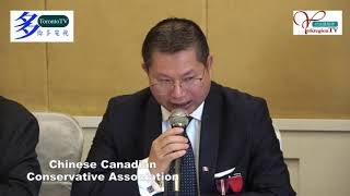 20211007, Chinese Canadian Conservative Association, Request Erin O'Toole to resign, 加拿大華人保守黨協會